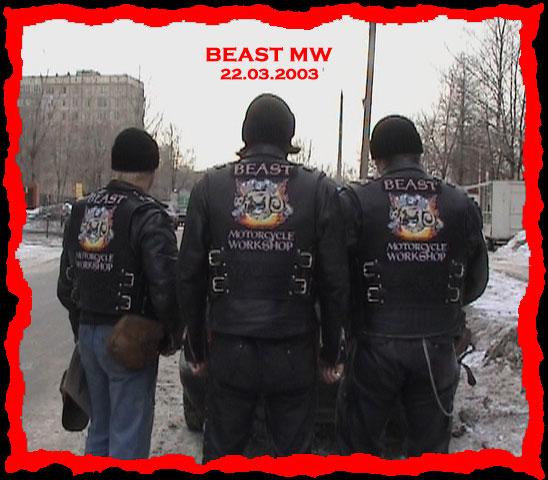 Логотип на жилетках членов мотосервиса BEAST MW